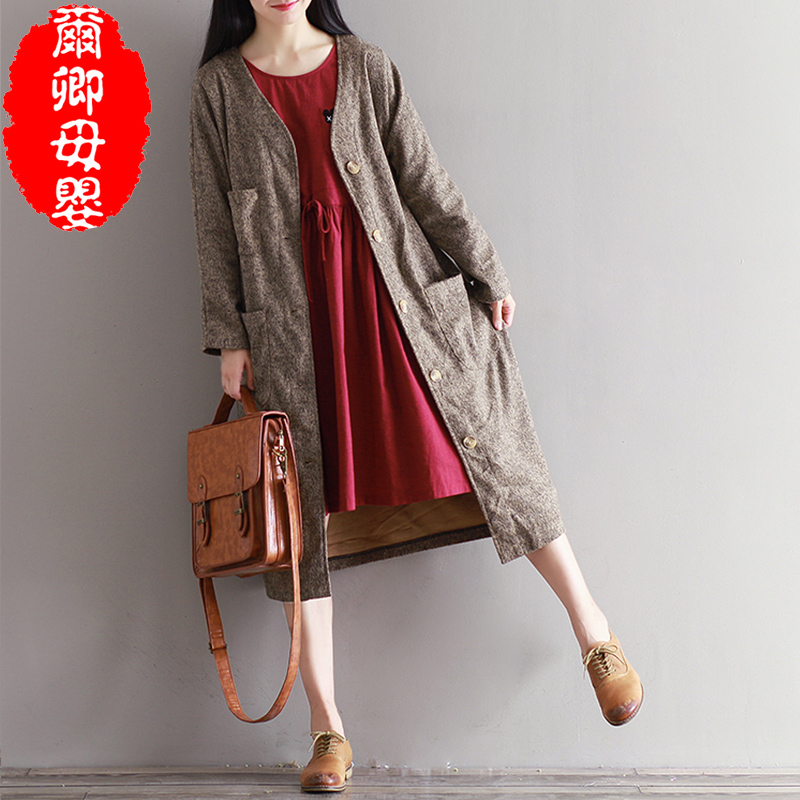 Pregnant women dress suit autumn 2016 new maternity dresses for pregnant women windbreaker jacket sleeve dress and long sections piece