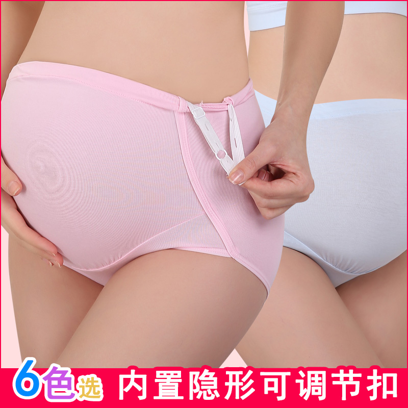 Pregnant women knitted cotton underwear waist adjustable waist underwear briefs underwear for pregnant women knitted cotton pants belts