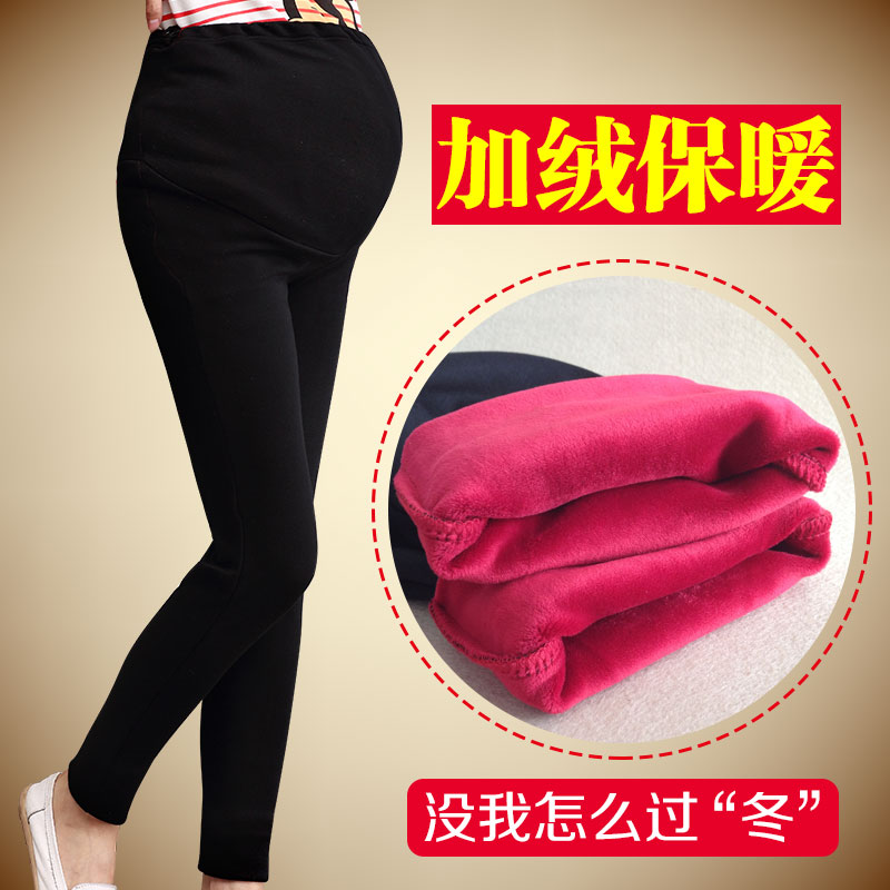 Pregnant women leggings fall and winter clothes plus thick velvet 2016 new large size slim warm care of pregnant women belly black stretch pants