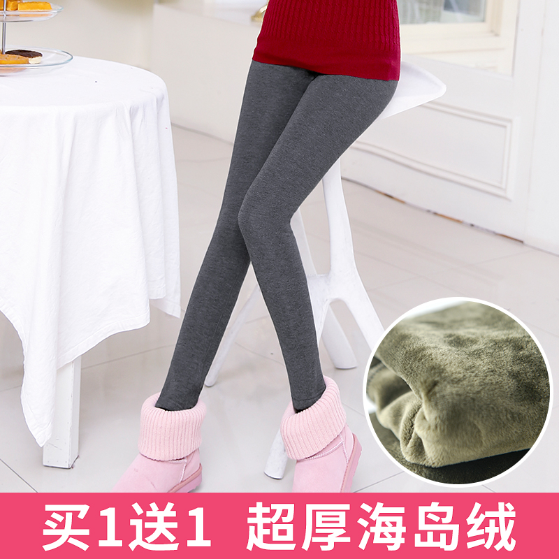 Pregnant women leggings pants fall and winter maternity fall and winter clothes plus thick velvet pants pregnant women warm pants prop belly pants trousers