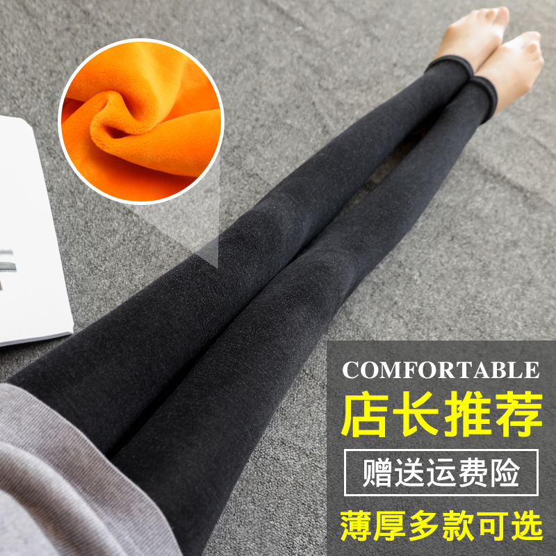Pregnant women leggings pants trousers spring and autumn models plus thick velvet autumn and winter outer wear maternity pants care of pregnant women belly pants