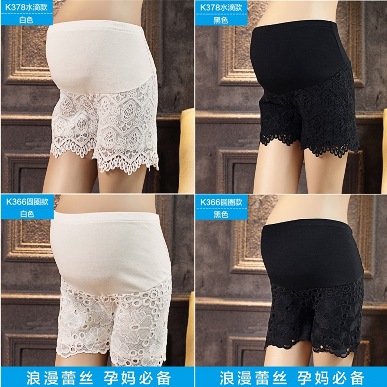 Pregnant women leggings summer shorts korean pregnant women lace outer wear pants shorts shorts pregnant women pregnant safety pants anti go alone