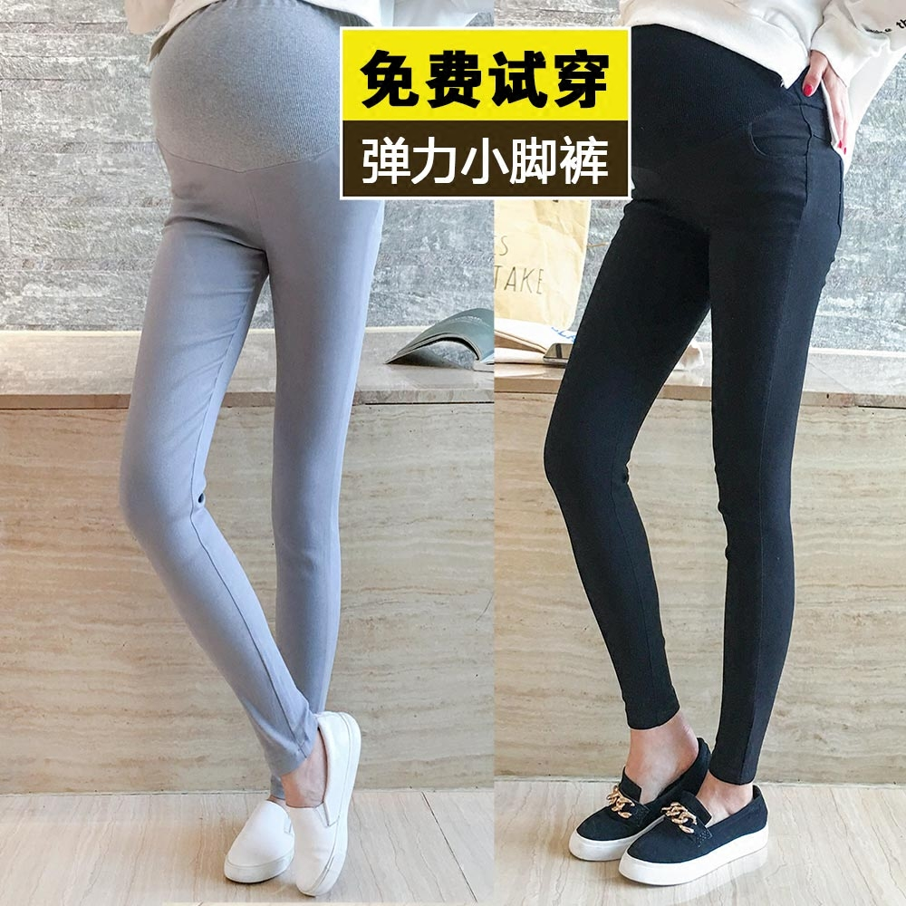Pregnant women pants fall pregnant cotton flax outer wear plus thick velvet autumn tide mom pregnant belly care of pregnant women leggings long Pants