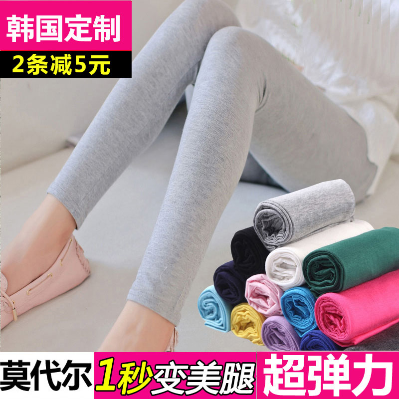 Pregnant women pants leggings autumn thin models big yards maternity pants care belly pants trousers spring and autumn outer wear pantyhose