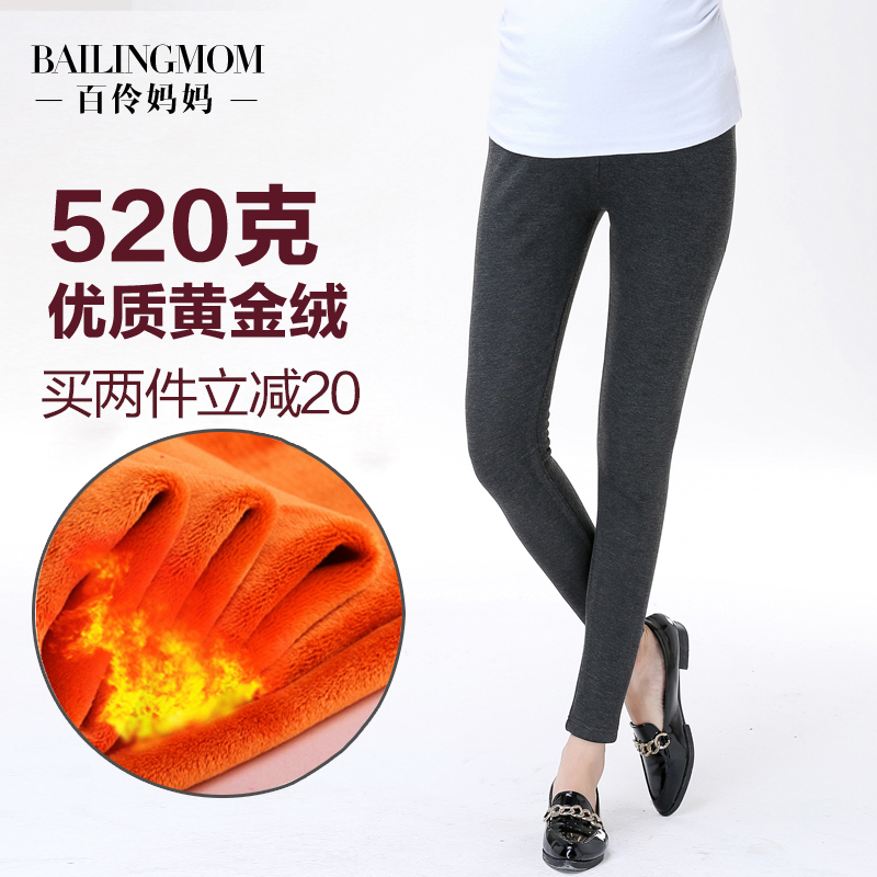 Pregnant women pants winter outer wear leggings pregnant women pregnant autumn and winter plus thick velvet pants care belly pants trousers care of pregnant women dress winter