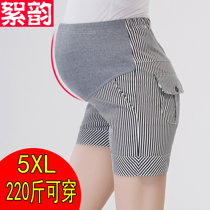 Pregnant women summer shorts shorts big yards pregnant korean fashion striped cotton shorts summer care belly pants 200 kg