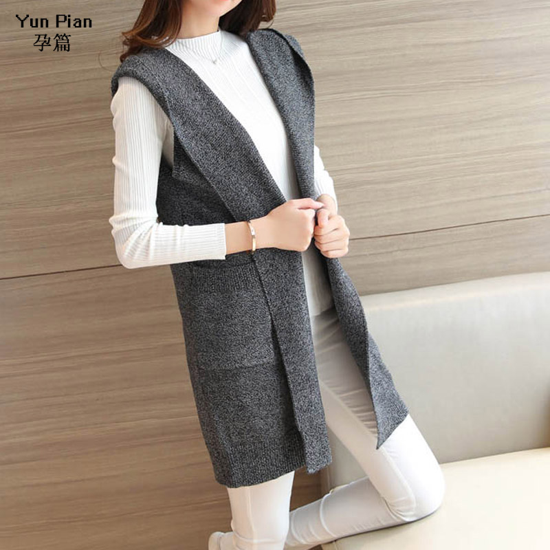 Pregnant women sweater cardigan sweater vest sweater vest sleeveless hooded vest and long sections of pregnant women pregnant women suit autumn