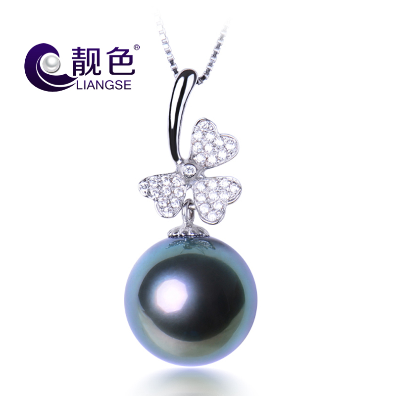 Pretty color cloverlike natural tahitian black pearl pendant necklace custom mountings k gold pearl accessories free