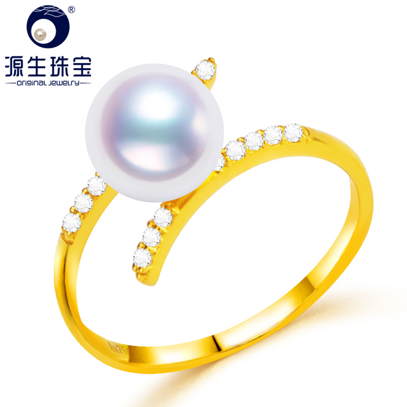 Primal jewelry 12 constellation constellation seawater pearl ring k gold inlaid zircon ring perfect circle glare jewelry