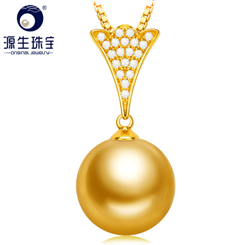 Primal jewelry featured centimetres pendant nanyang kim 13mm k gold pearl sea pearl pendant necklace