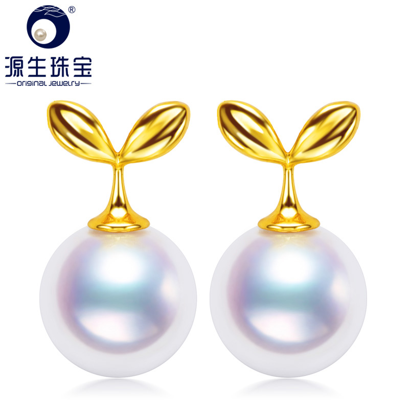 Primal jewelry leaf days qiao akoya sea pearl earrings k gold pearl earrings earrings natural female models