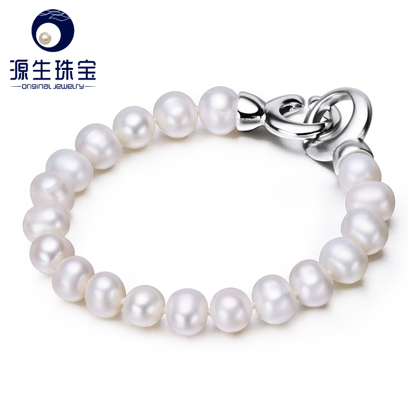 Primal jewelry pearl jewelry freshwater pearl bracelet nearly round white light rain fashion hand ring jewelry