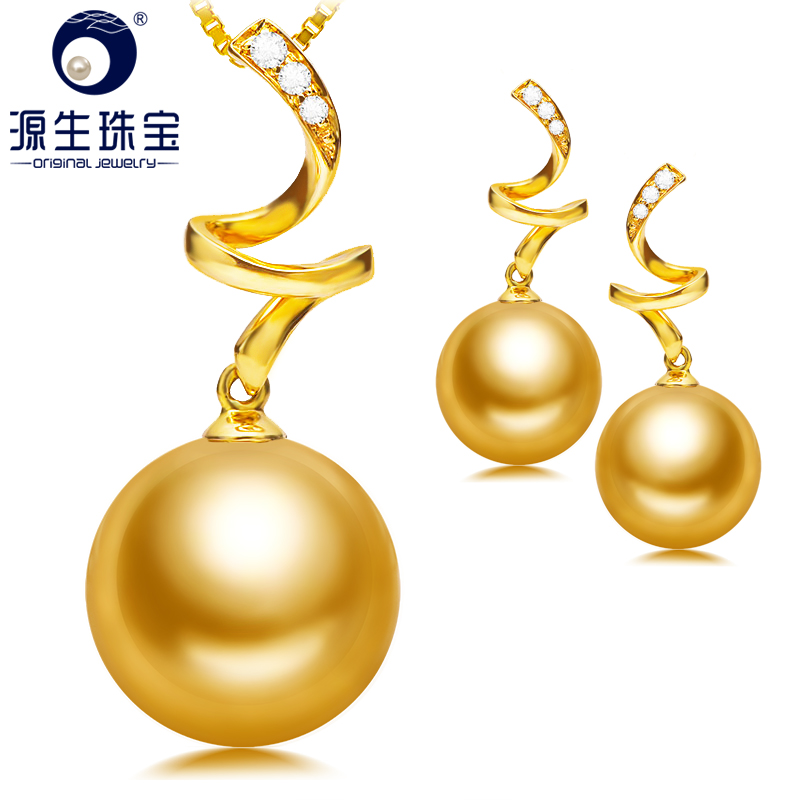 Primal jewelry spin wonderful day nanyang kim natural seawater pearl pendant earrings k gold inlay diamond suit
