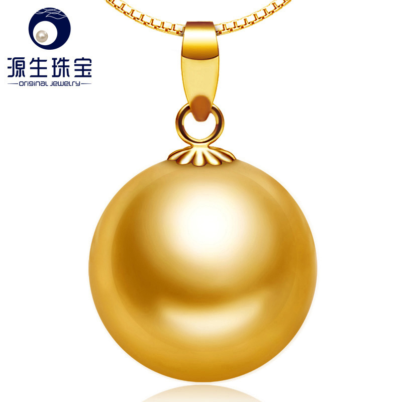 Primal jewelry to the gel kim k gold south sea pearl pendant necklace perfect circle pearl pendant jewelry