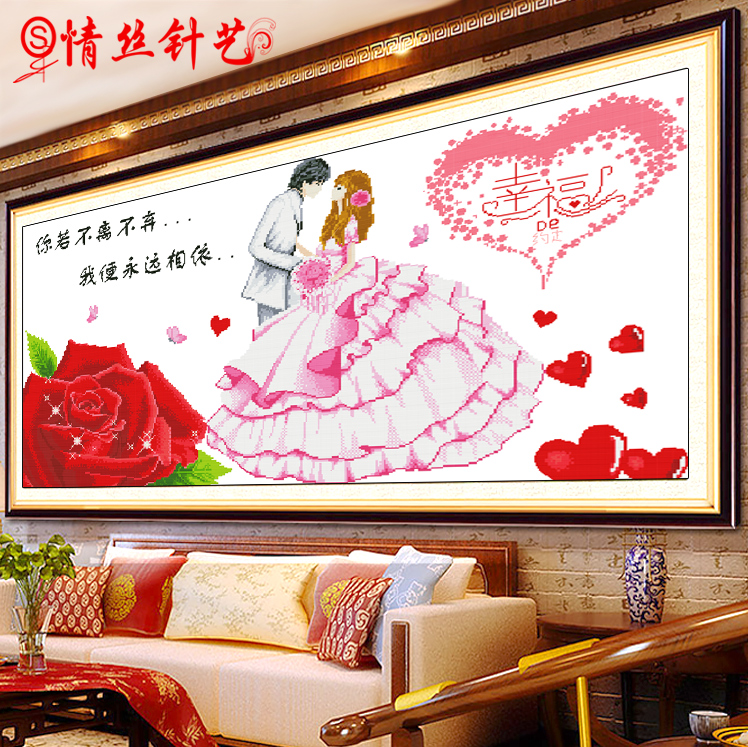 Printing stitch betray wedding celebration series eternal love good hundred figures agreed in happiness