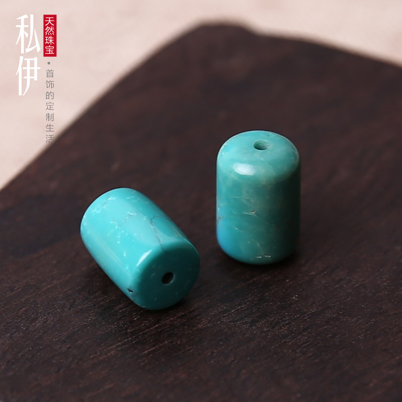 Private iraqi hubei ore natural turquoise beads barrel beads loose beads xingyue bodhi diamond diy accessories