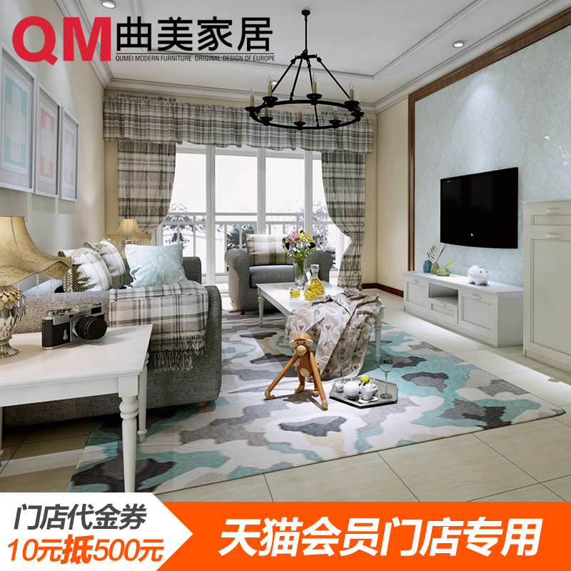 Privileges deposit 10 yuan arrived 500 yuan qu mei furniture bedroom living room full of 10000 can be arrived with