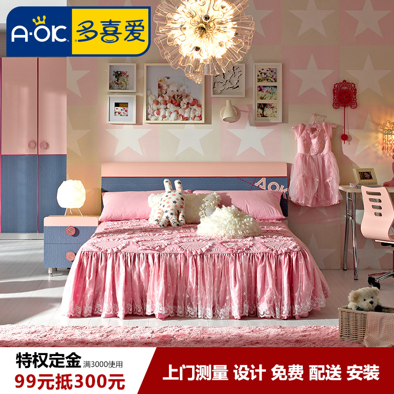 Privileges deposit 99 yuan arrived 300 use only asurgein much loved children's furniture ba than ice series of children's beds