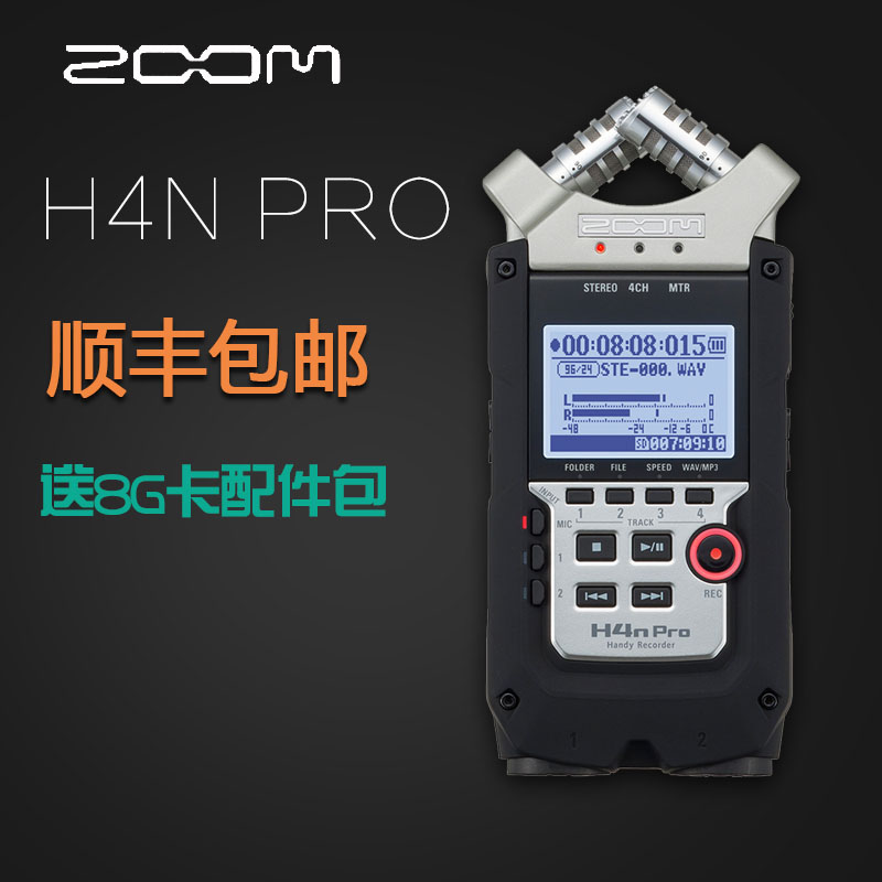 Pro zoom h4n recorder portable tape recorders digital voice recorder slr series simultaneous recording