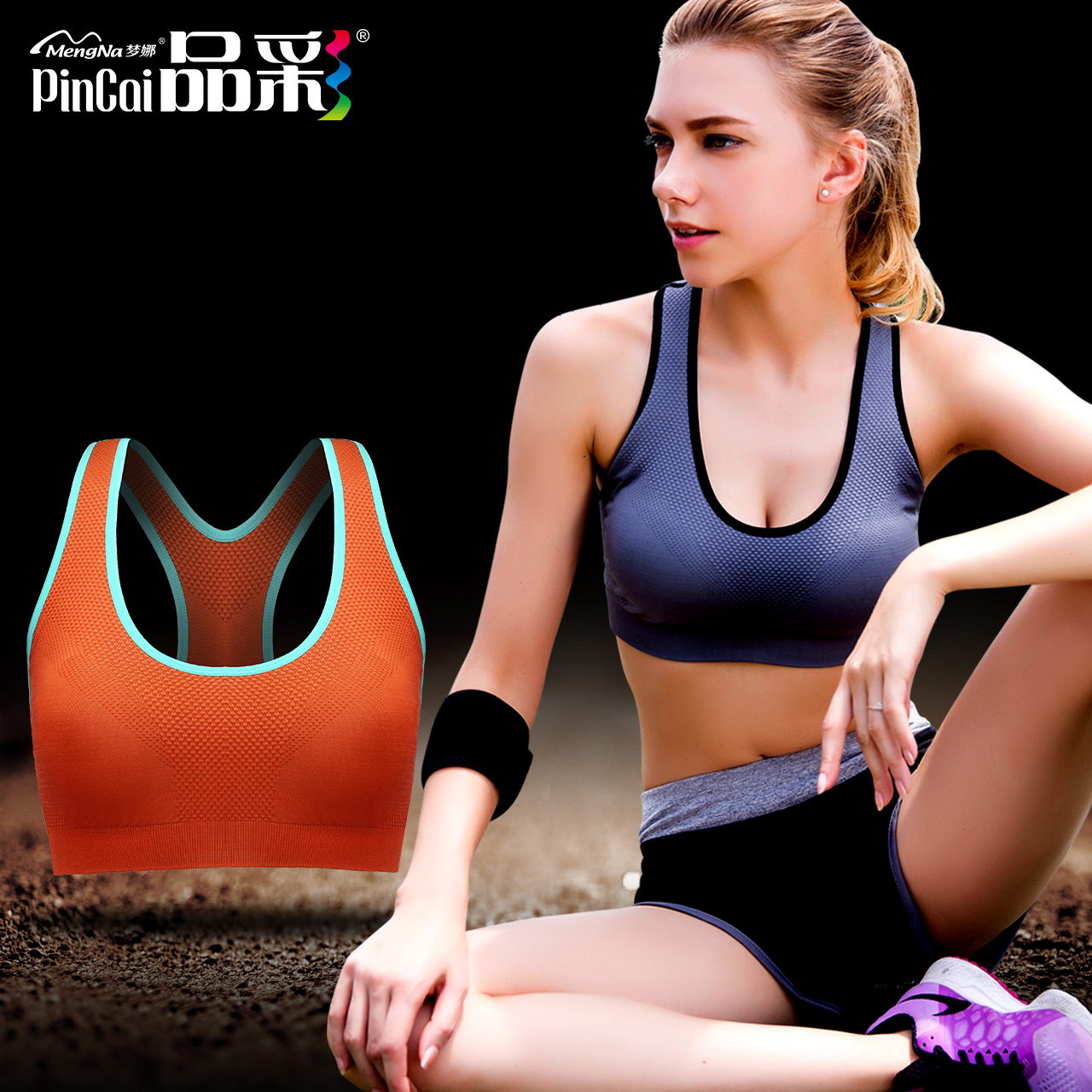 d11e22c2ed Product color front zipper vest gather shockproof sports bra no rims running  aerobics female wicking underwear