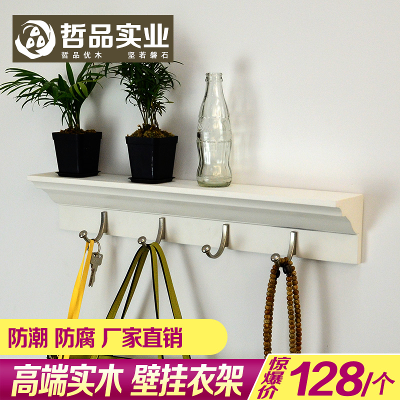 China Wall Coat Hanger, China Wall Coat Hanger Shopping Guide at ...