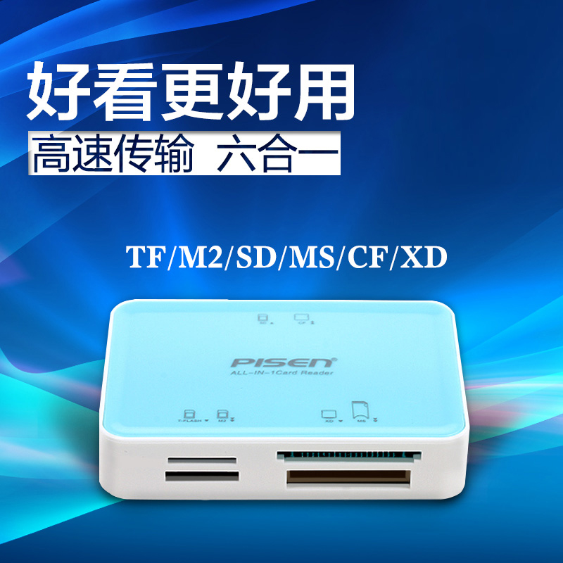 Product wins multifunction card reader tf m2 sd cf xd MS usb2.0. more than in 10 thousand memory card reader