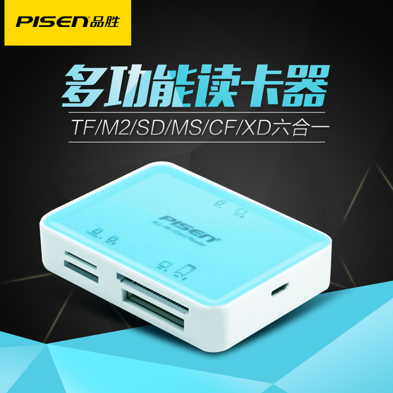 Product wins multifunction card reader tf m2 sd cf xd MS usb2.0. multi card reader