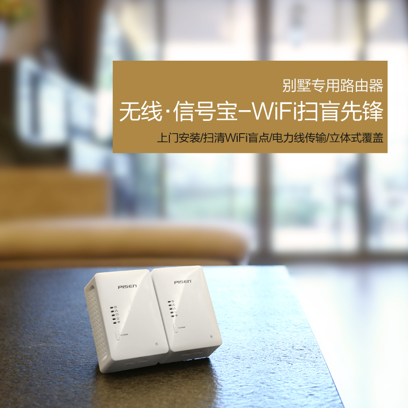 Product wins po wireless signal amplifier wifi wireless signal extender wireless router wifi high speed