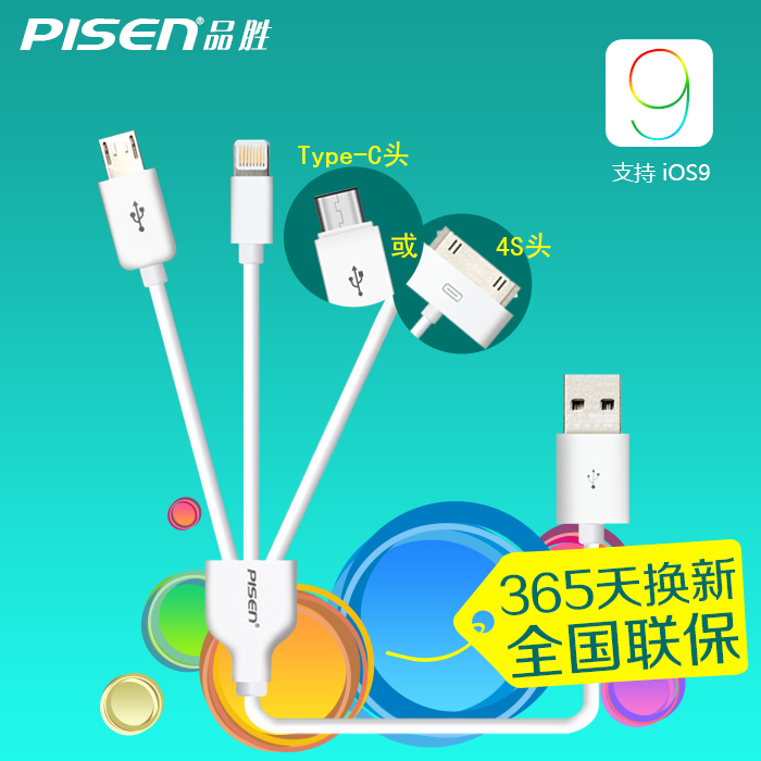 Product wins triple data lines dragged three applicable andrews apple 6/5/4 versatile charging cable convenient shipping