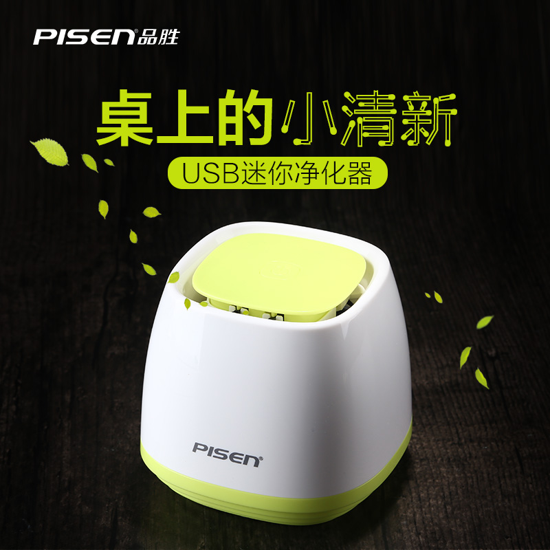 Product wins usb office air purifier fresh oxygen bar car carrier air purifier treasure in addition to second-hand smoke pm2.5