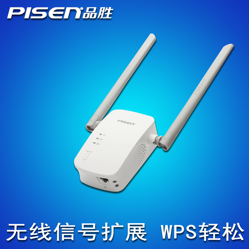 Product wins wifi router wireless signal amplifier repeater repeater bridge po network expansion exhibition is