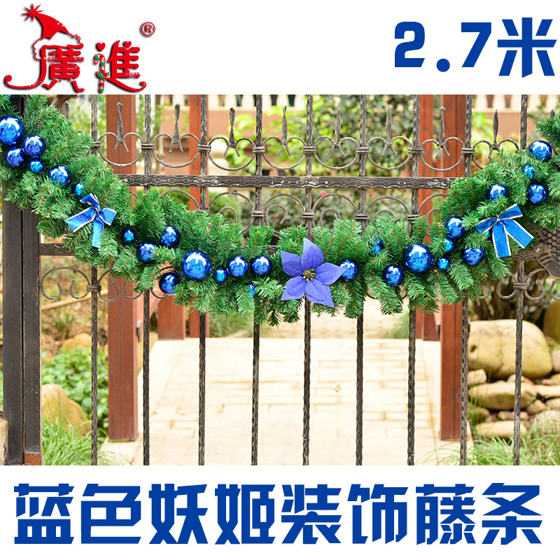 Progressive 270 cm/bluelover window wall ceiling encryption 2.7 m luxury christmas decoration rattan cane