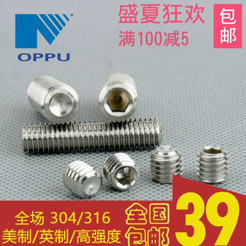 Promotional 304 stainless steel hex headless set screws concave side jimi screws m6 * 4-m6 * 50