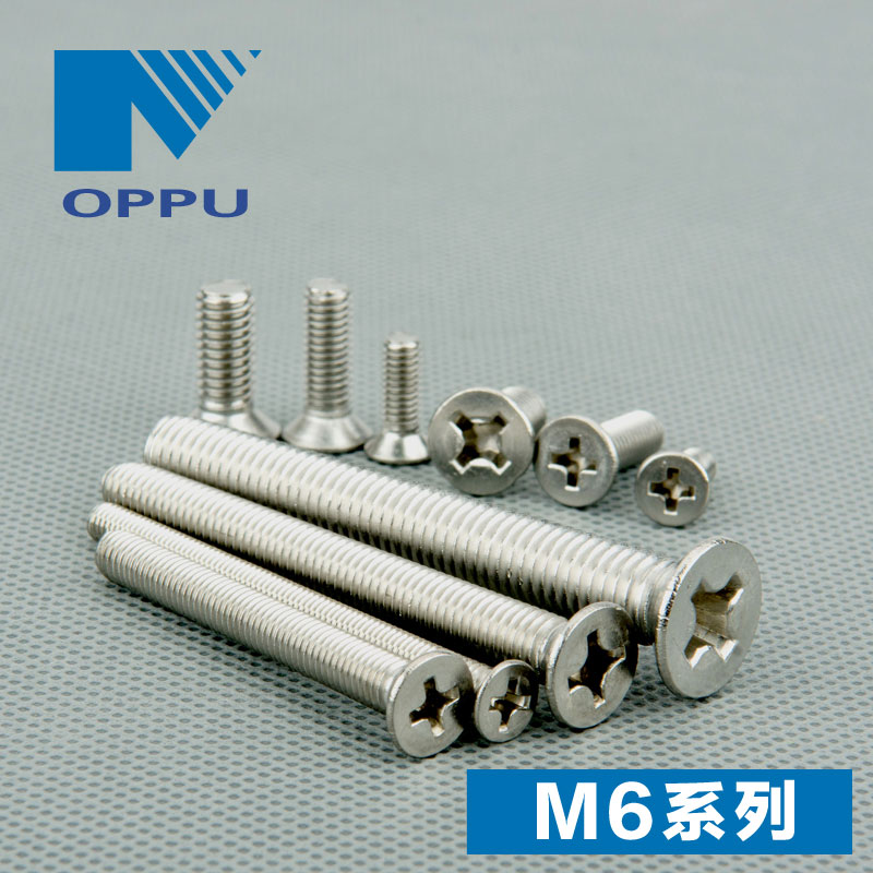 Promotional 316 stainless steel cross countersunk head machine screws flat head machine screws m6 * 10-m6*60