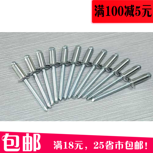 Promotional aluminum rivet open type aluminum pop rivets blind rivets decorating nails 2.4, 3.2 4,5, 6, specifications Wide