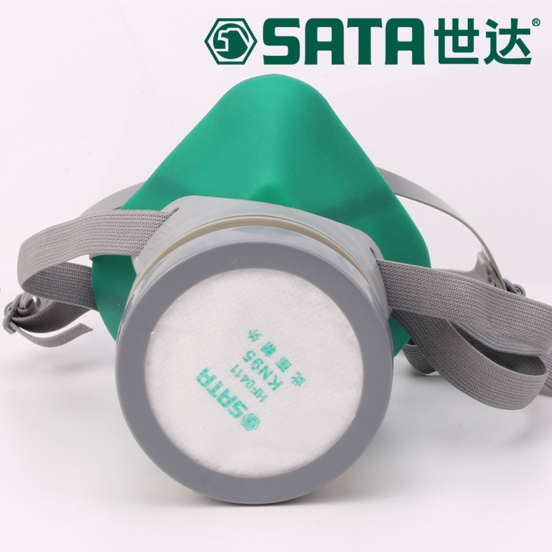 Promotional cedel respirator respirator mask painting dedicated pesticide dust formaldehyde organic gas protection half mask