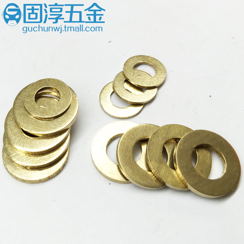 Promotional copper flat pad copper washers meson copper copper copper copper washers flat washers [m3-m20]