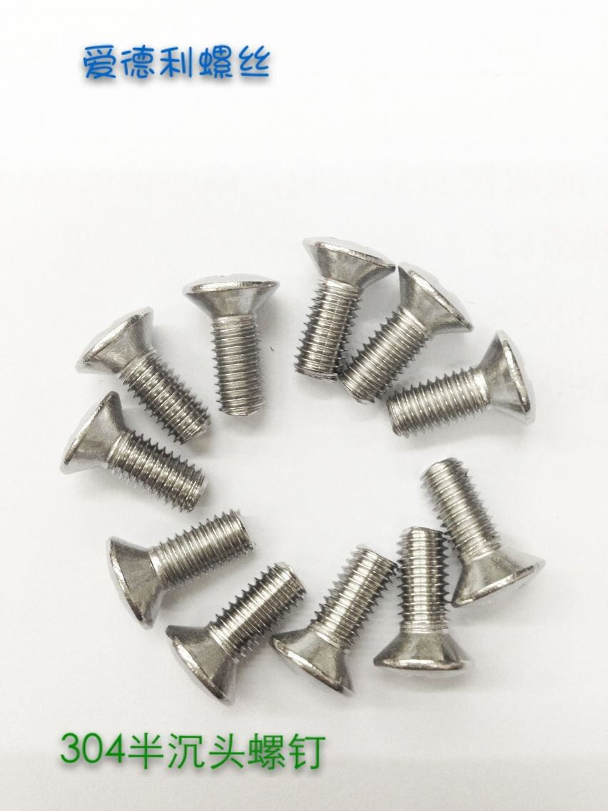 Promotional gb820/304 stainless steel countersunk head screws/countersunk head phillips screws m3 * 6 ~ M3 * 40