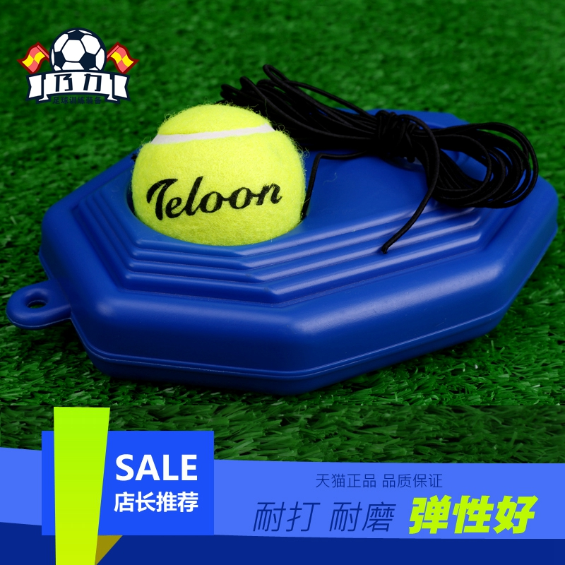 Promotional training tennis ball exercise training tennis with a line single tennis rebound rubber band tennis tennis ball with rope