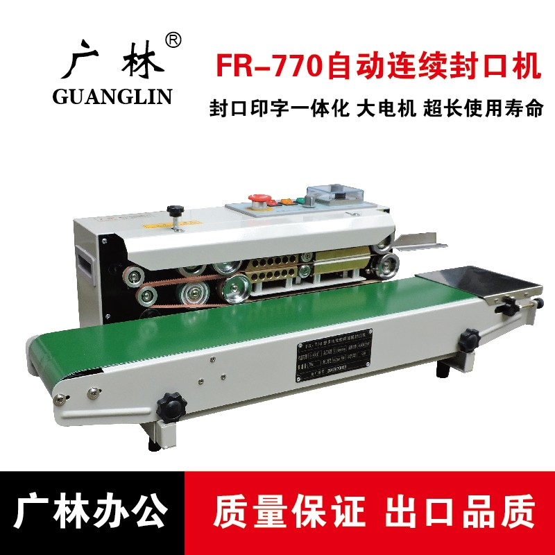 Pronix fr-770 continuous film sealing machine sealing machine automatic sealing machine automatic sealing machine