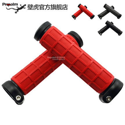 Propalm gecko road cycling mountain bike grips can lock the cover bilateral bicycle accessories and equipment 533