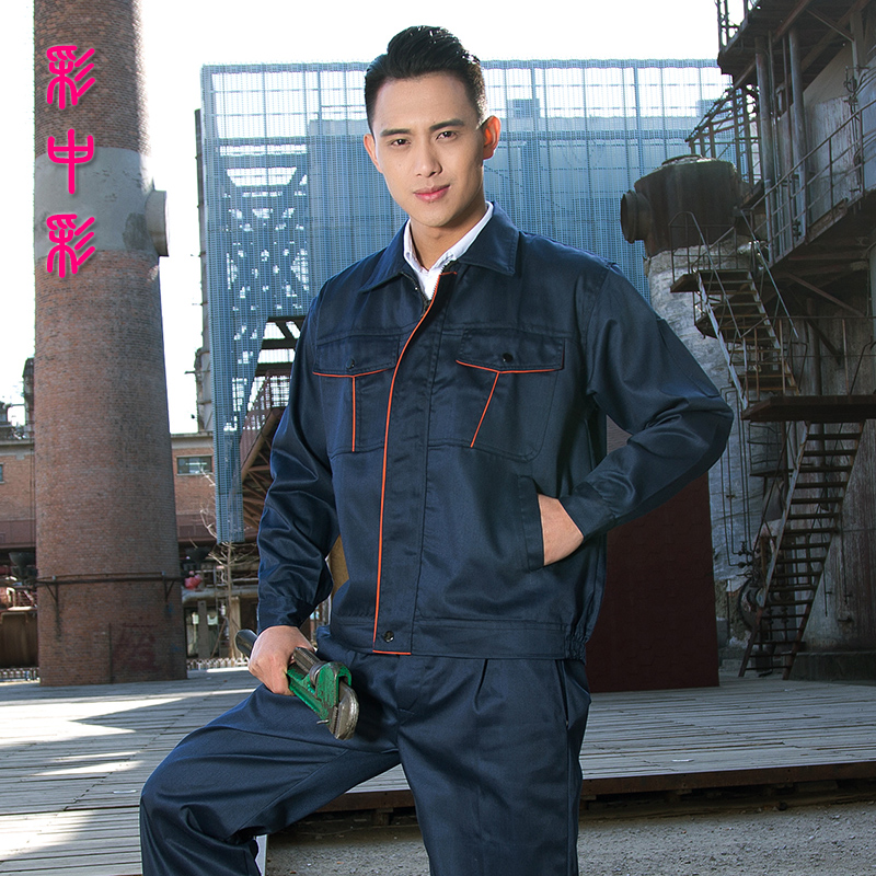 Protective clothing overalls suit sleeved work clothes suit male protective clothing factory machine repair aftermarket repair shop sleeved overalls work clothes