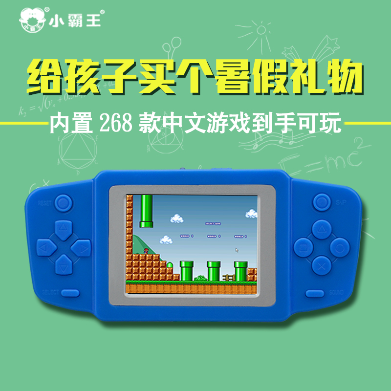 Psp handheld game consoles sundance kid children color thanmonolingualsat fc psp handheld game console handheld toy gifts