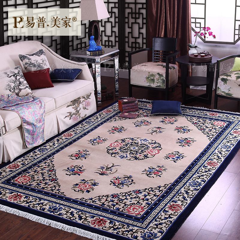 Pu yi us home chinese style handmade wool carpet living room bedroom bedside blanket european and american style villa memory