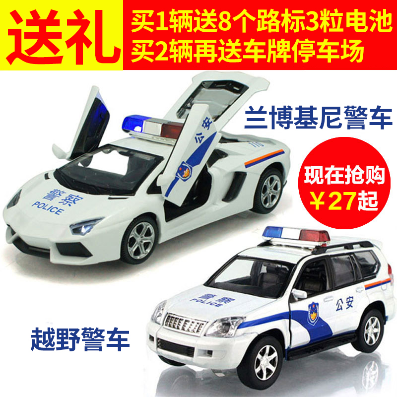 Public security authorized large suv lamborghini police car alloy simulation model child children toy car gift