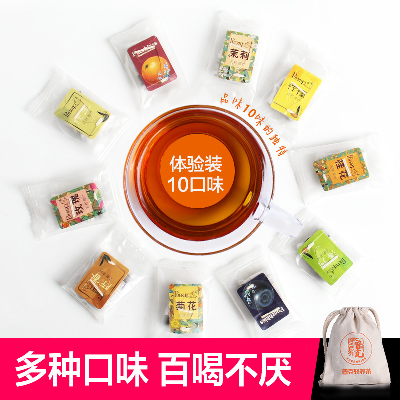 Puck pu'er tea cooked taste experience loaded 10 more than the taste of cooked pu'er tea pu'er tea bag