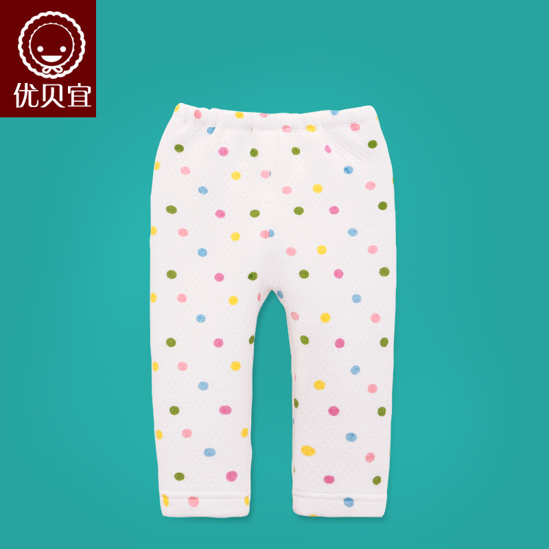 b676d5f681 Get Quotations · Pui yi gifted children s clothing baby warm trousers home  pants pajama pants children pants boys and