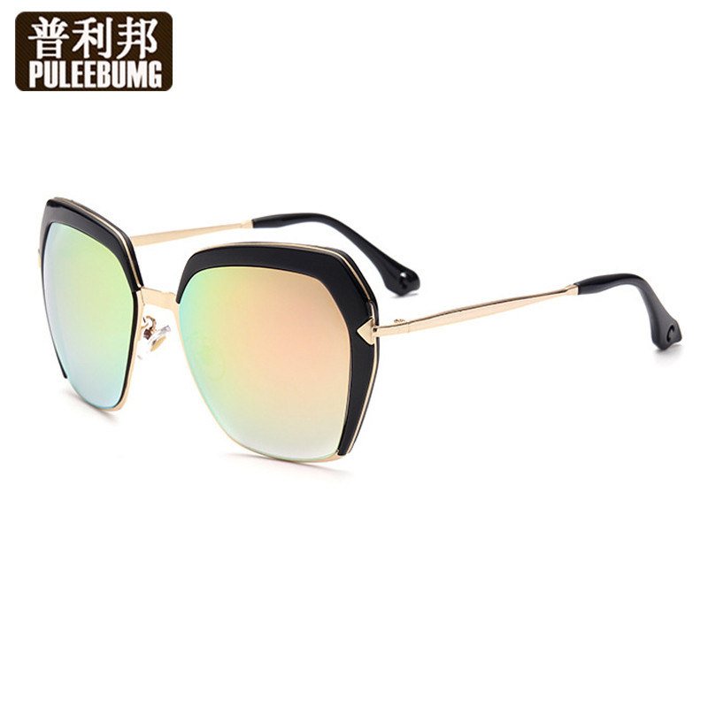 Puli bang full frame metal frame half frame sunglasses sunglasses ms. uv sunglasses sunglasses driver mirror sunglasses personality sportsman