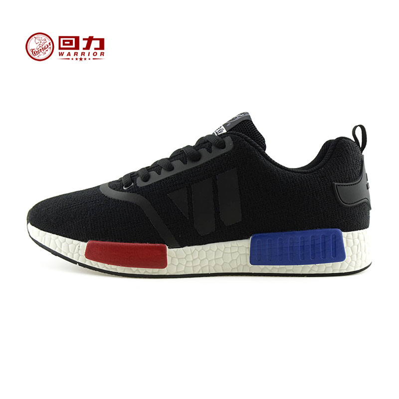Pull back 2016 new autumn and winter men fly woven breathable casual sports shoes running shoes mesh net red star WL3315A