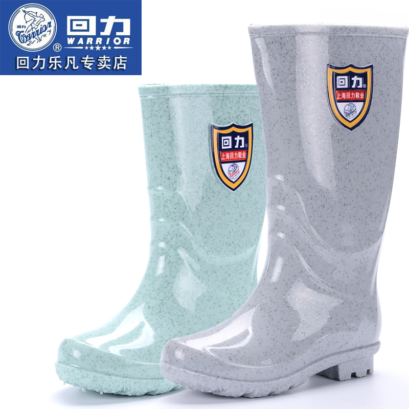 Pull back rubber boots fashion rain boots in tube lady adult summer tall slip rubber overshoes water shoes slip overshoes female models